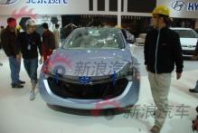 北京车展探营之现代Blue-Will PHEV概念车