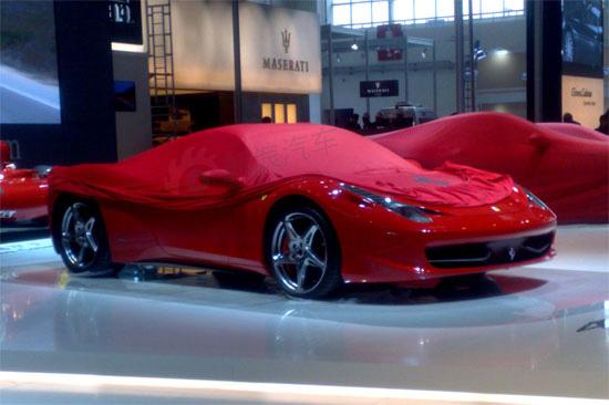 法拉利458 Italia已经登上展台