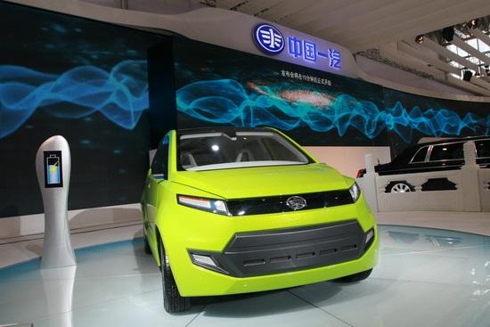 中国一汽现场发布车型