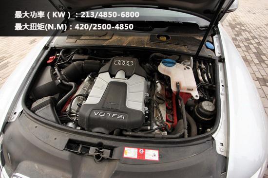 奥迪A6L 3.0T引擎舱