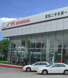 本田不是作为一个日企在中国发展