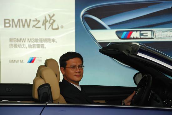 宝马(中国)汽车贸易有限公司 市场部总监:朱力威 (Clyde Zhu)