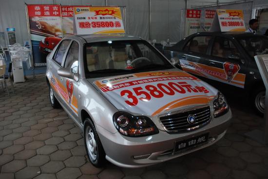 自由舰唐山车展最低售3.58万元