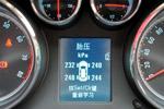二、汽车操控高科技配置
