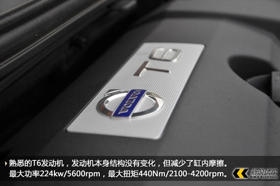 3.0T6发动机