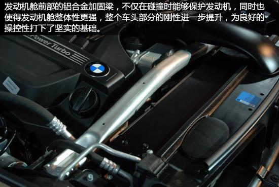 新宝马X5发动机舱加固梁