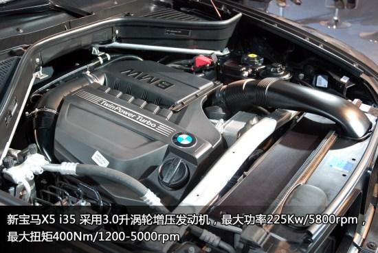 新宝马X5 35i 3.0升双涡流涡轮增压发动机