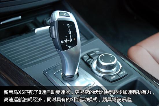 新宝马X5 8速手自一体自动变速箱