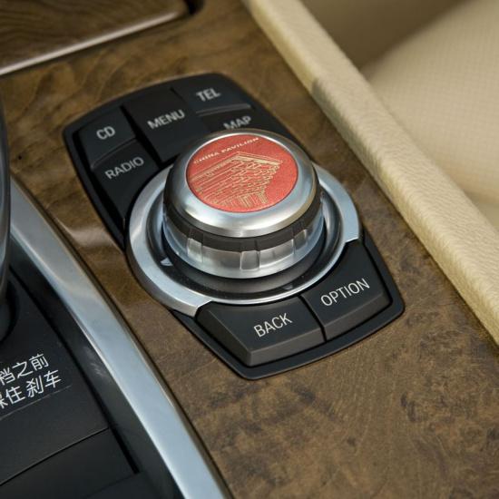 BMW740悦世版 iDrive旋钮标识