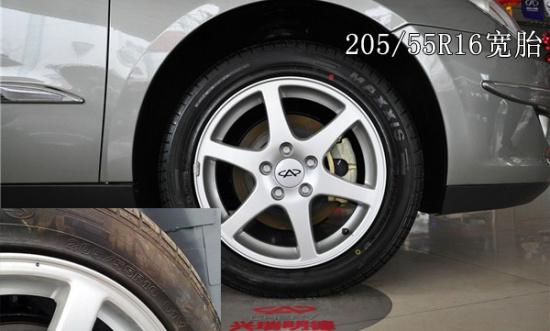 205/55R16宽胎