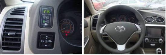 新V3菱悦胎压监测系统和多功能方向盘