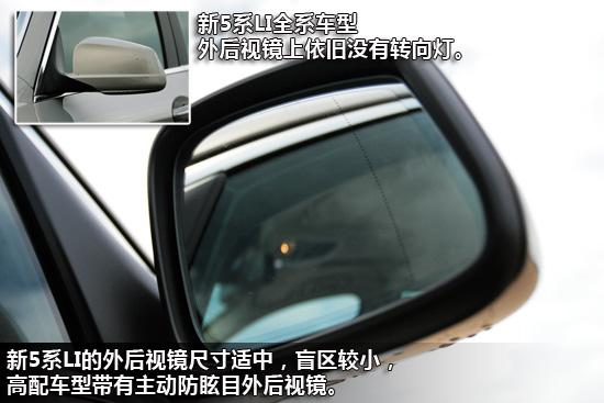 新5系Li外观图片