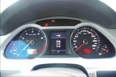 奥迪A6L 3.0TFSI quattro 豪华型仪表盘