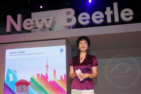 大众进口汽车销售有限公司运营总经理申筱洁女士与大家分享新甲壳虫城市色彩概念