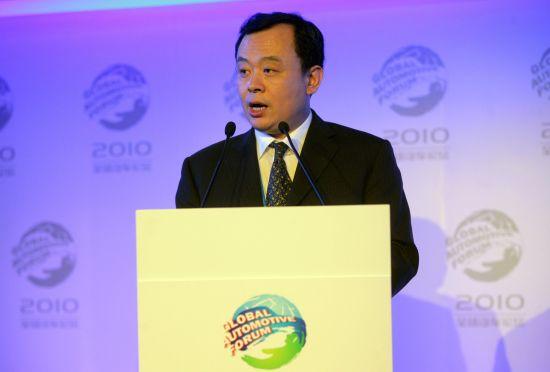 中国国际贸易促进委员会汽车行业委员会会长王侠发表闭幕词。