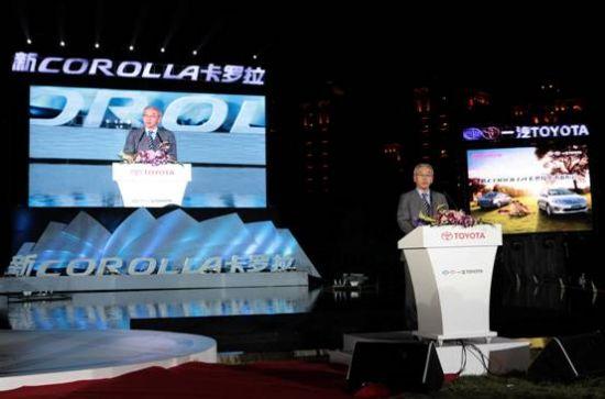 动力升级 携爱而来 新COROLLA卡罗拉感动上市