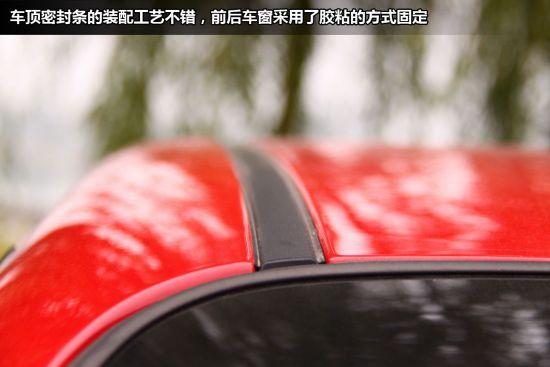 从车顶密封胶条缝隙看制造工艺比较工整