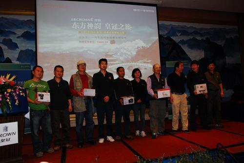 全体获奖者与领导合影