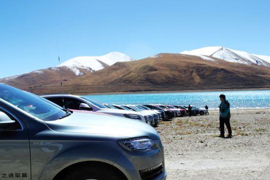 车队到达羊湖
