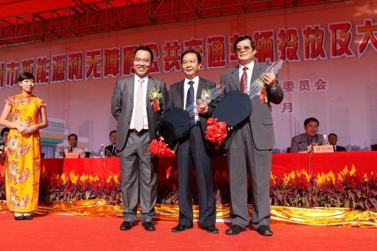 吉利集团公关总监杨学良向广州交通和白云领导交付车钥匙