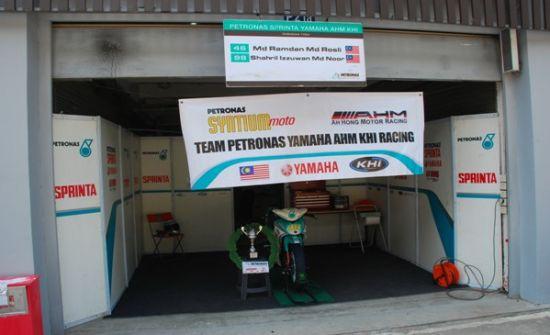 马石油马来西亚车队赛车库