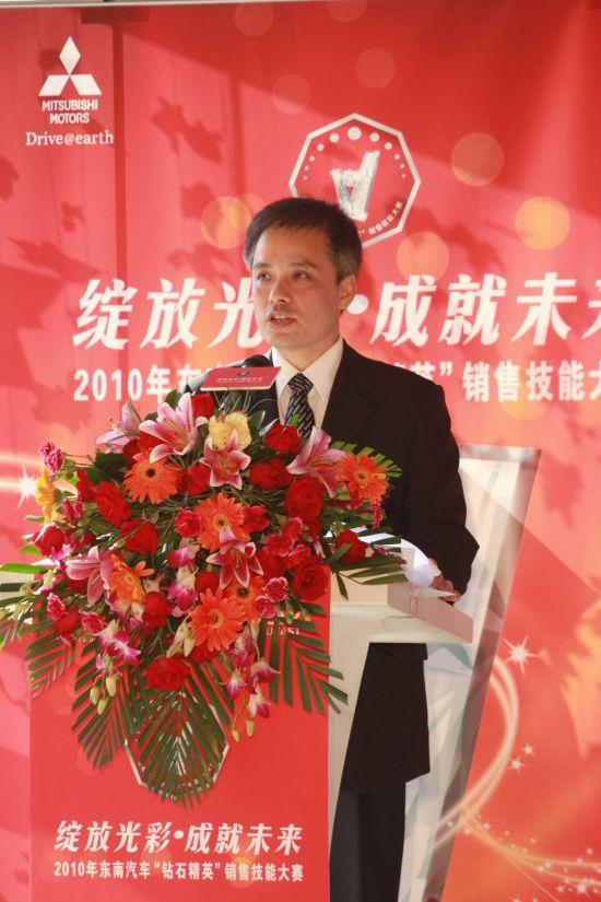 三菱销售部翁林海部长宣布比赛开始
