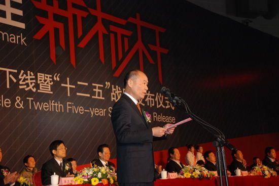 江汽董事长左延安发表十二五战略