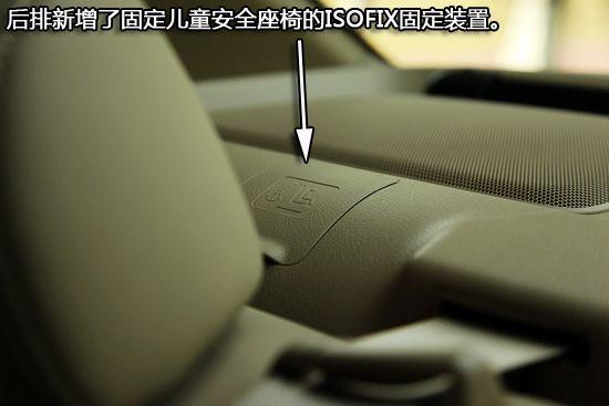 2011款雅阁内饰图片