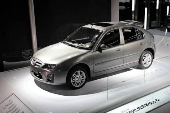 第四代小车:MG ZR