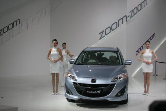 新款Mazda5