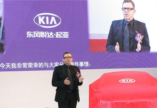 起亚K5首次在国内亮相,起亚首席设计师彼得・希瑞尔在介绍K5的设计历程