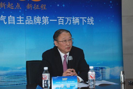 中国一汽集团副总工程师、技术中心主任李俊