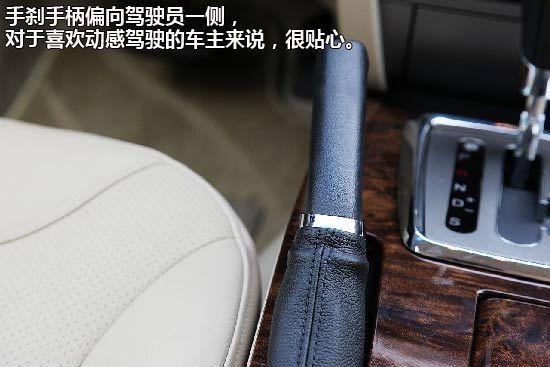广汽传祺内饰图片