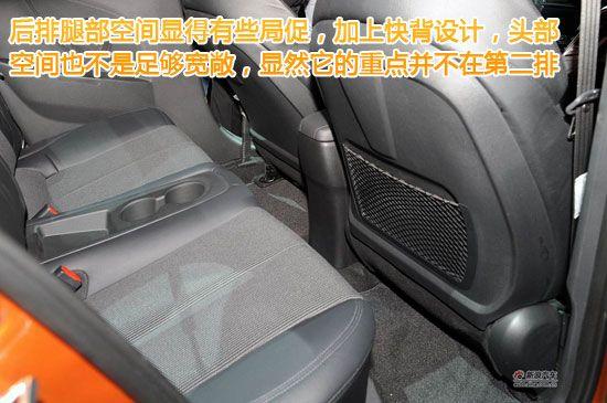2011北美车展新车详解:全新现代Veloster