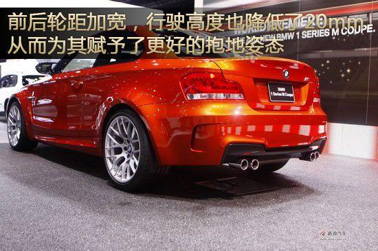 宝马1系M Coupe