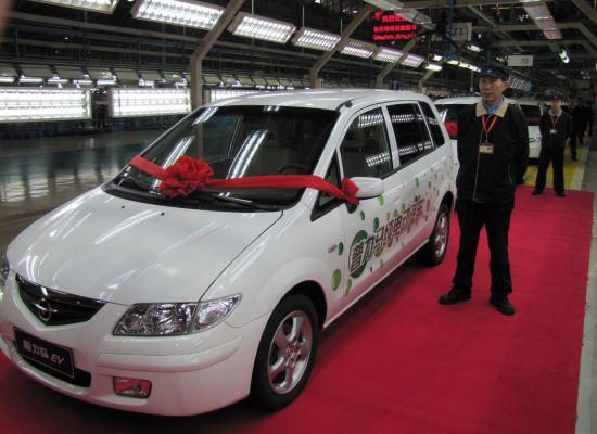 海马纯电动汽车引领海南新能源汽车发展高清图片