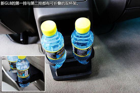 新GL8豪华商务车内饰图片