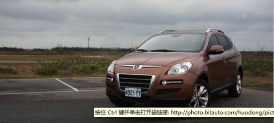 东风裕隆的SUV 纳智捷7