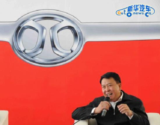 图为北汽集团党委书记、董事长徐和谊