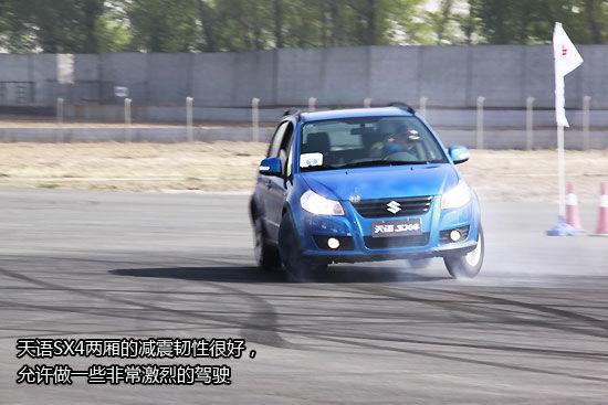 一些非常激烈的驾驶难不住天语