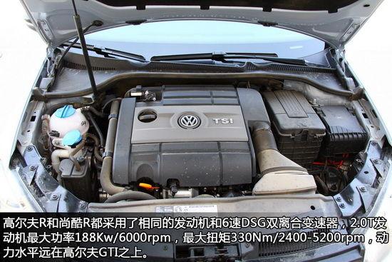 高尔夫R与尚酷R采用的2.0L TSI发动机