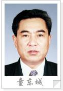 东风汽车公司副总经理、党委常委童东城