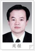 东风汽车公司党委常委周强
