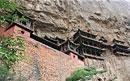 绝壁古寺――悬空寺