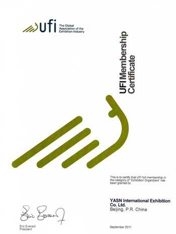 这标志着由雅森国际所主办的ciaace中国汽车用品暨改装汽车展览会的专