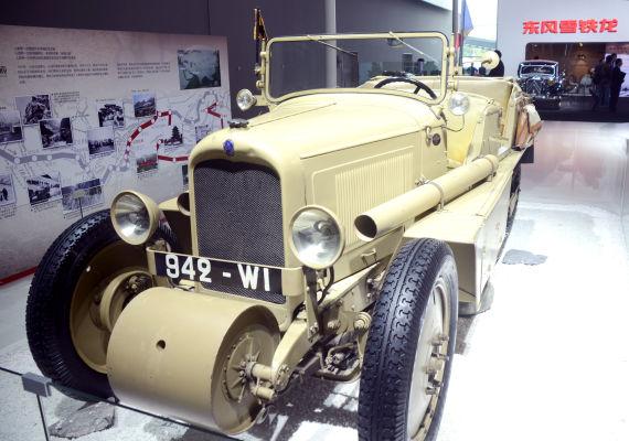 东方之旅老爷车AUTOCHENILLE 1931