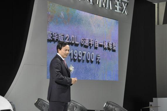 东风标致508 2.0L 6速手自一体车型公布售价