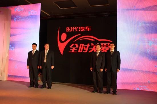 福田时代汽车2012商务年会在京举行