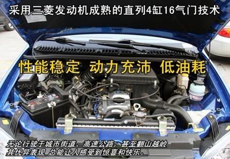 众泰Z5008引擎图片
