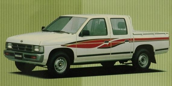 1995年4月日产D21皮卡在郑州日产投产